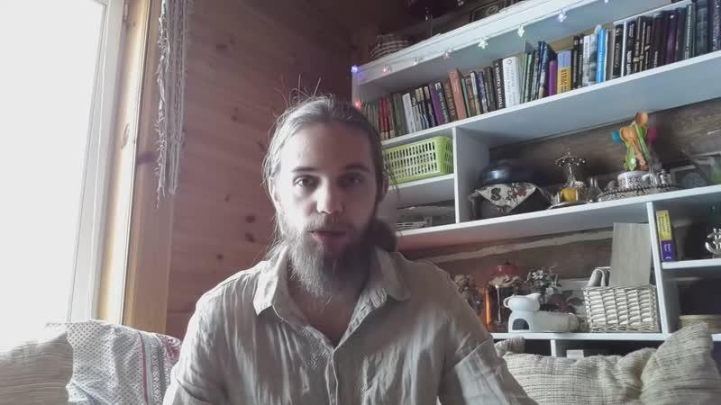 Андрей Ивашко-Анонс нашего взаимодействия во 2 семестре Года Солнечной Нави