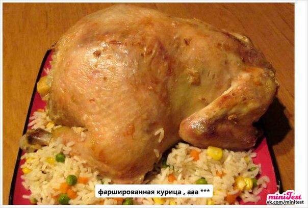 Курица фаршированная рисом в духовке рецепт с пошагово