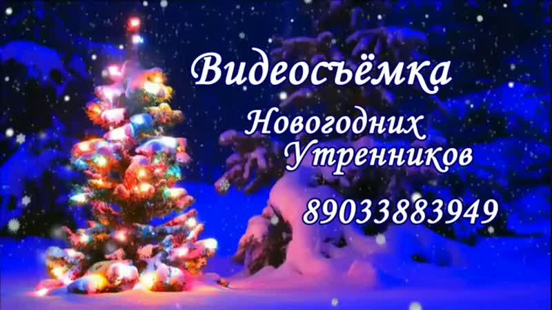 VID_19740826_065324_942.mp4
