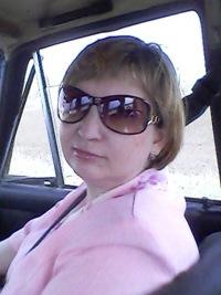 Осорина Елена, 5 июня , Смоленск, id174759703