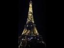 Франция. Париж. Эйфелева башня.