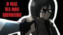 Attack on Titan Mikasa AMV ♪Aloma Steele BAESTATION♪