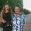 Ольга Рафаель