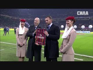 Андрей Шевченко перед матчем «Милан» — «Наполи»