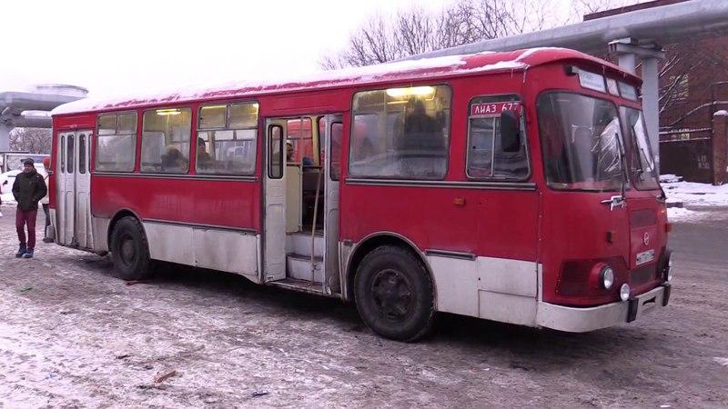 Автобус Лиаз-677М в Москве, Ностальгия