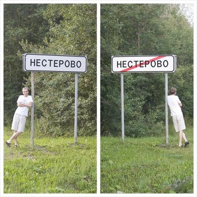 Антон Нестеров