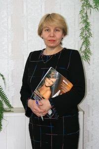 Гурьева Светлана (Семенова)