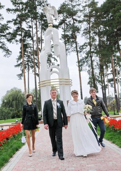 Ольга Васильченко, 10 апреля , Славутич, id7367903