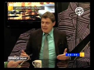 Гомосексуализм(1) |Драматургия истории  Выпуск 16(5 серия 2 сезон)  Е Понасенков и А Лушников