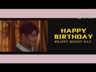 Kang Sung Hoon - Happy Birthday (Hoony cafe)