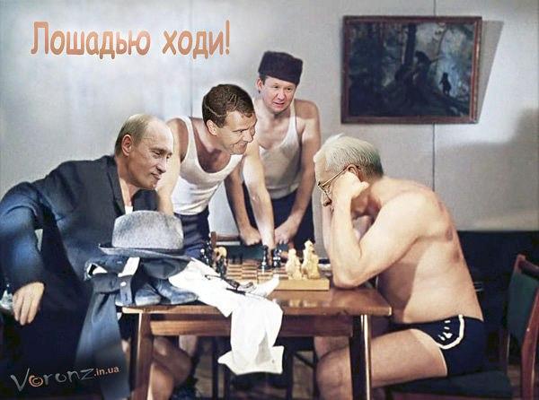ГПУ готовит документы на экстрадицию из России Януковича и Азарова, - Ярема - Цензор.НЕТ 1465