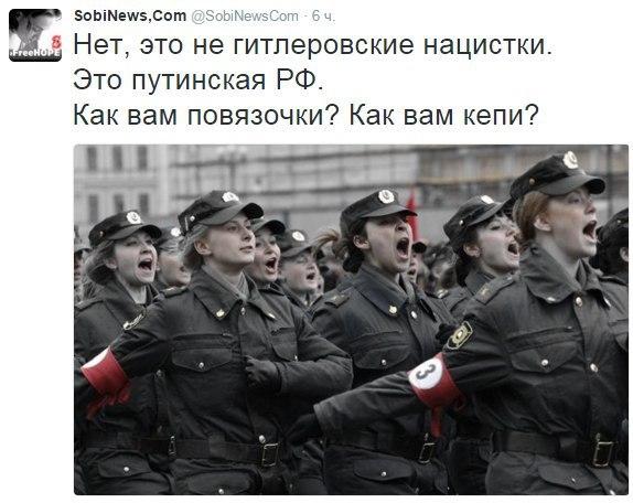Террористы нарушили пасхальное перемирие в Широкино, Авдеевке и Марьинке. Зафиксированы минометные обстрелы, - Кучма - Цензор.НЕТ 3781