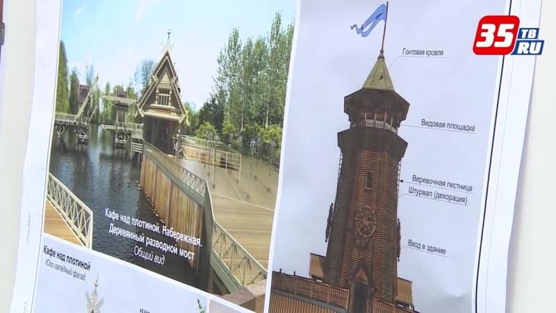 Представители Ростируизма и члены Совета Федерации оценили туристическую привлек
