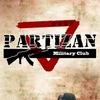 Partizan - military club (Ялуторовск)