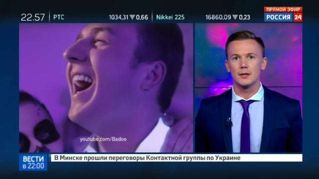 Новости на Россия 24 • Корпортативы со стриптизом разврат или хитрая реклама сайта знакомств
