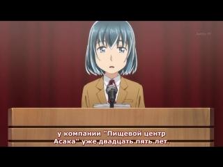 Праздник кукол 7 серия [Русские субтитры Aniplay.TV] Hinamatsuri