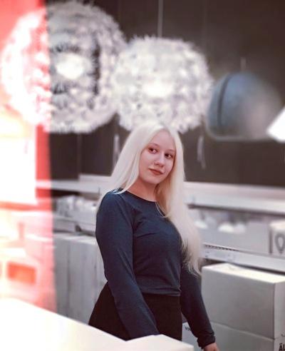 Julia Rajanova