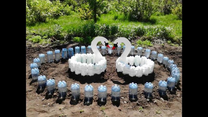 Грядки и клумбы из пустых пластиковых бутылок