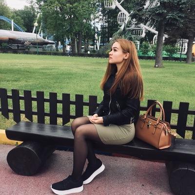 Карина Маслова