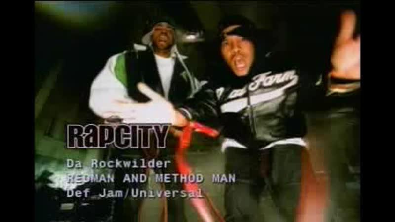 Redman Method Man - Da Rockwilder