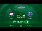 Virtus.pro vs PSG.LGD —игра 2