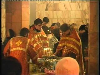 Азбука Православия. Таинство Соборования.