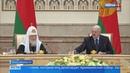 Расколоть - это не про нас! Лукашенко выступил ПРОТИВ автокефалии Украины