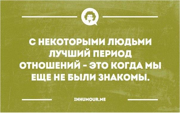 https://pp.vk.me/c543108/v543108426/da74/G6_CNxqo6Lg.jpg
