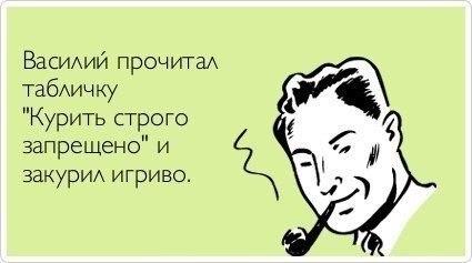 http://cs617231.vk.me/v617231530/8365/hHzTUeG_WGs.jpg