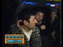 Такси (24.11.2009)