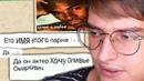 ДругВокруг – ОБИТЕЛЬ ПЕДОФАЙЛОВ 3 все еще Веб-Шпион 10 Юбилейный