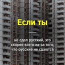Игорь Сайганов фото #40