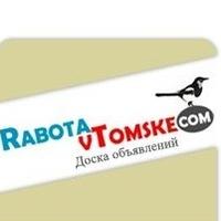 rabotavtomske_com