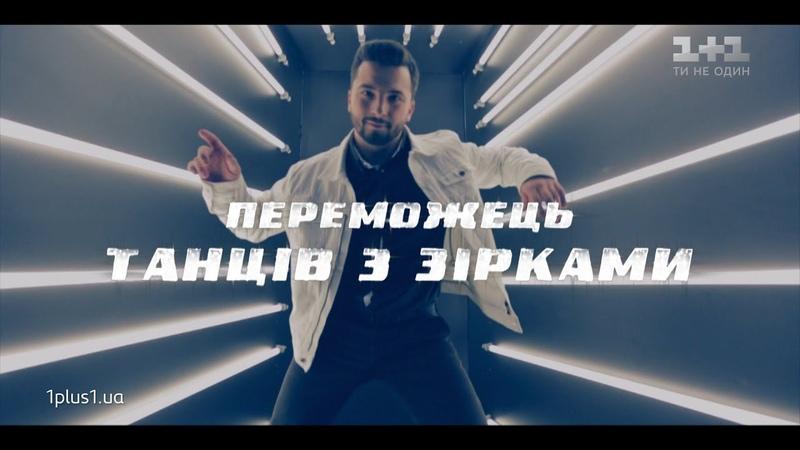 Анонс 5 выпуска 9 сезона Голоса страны - ГолосКраїни