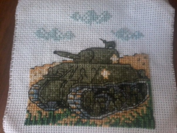 Вышивка танк крестиком