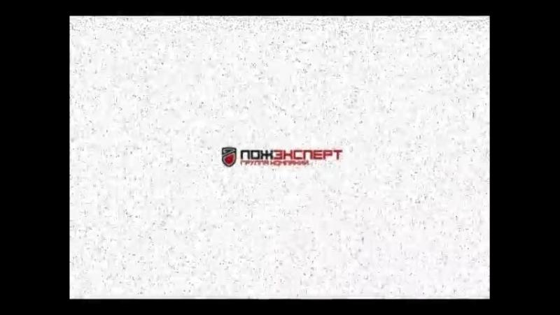 Первое видео нашей компании (мистика и пробуждение)