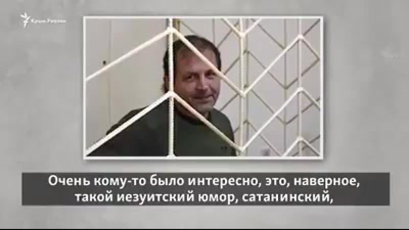 В анексованому Криму українського активіста Балуха засудили до 3 років 7 місяців колонії-поселення