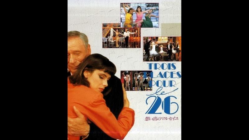 Три билета на 26-ое \ Trois places pour le 26 (1988) Франция