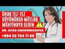 Urek tez tez doyunurse gecikmeden kardioloqa muraciet edin / Kardioloq Afaq Qehremanova / Medplus TV