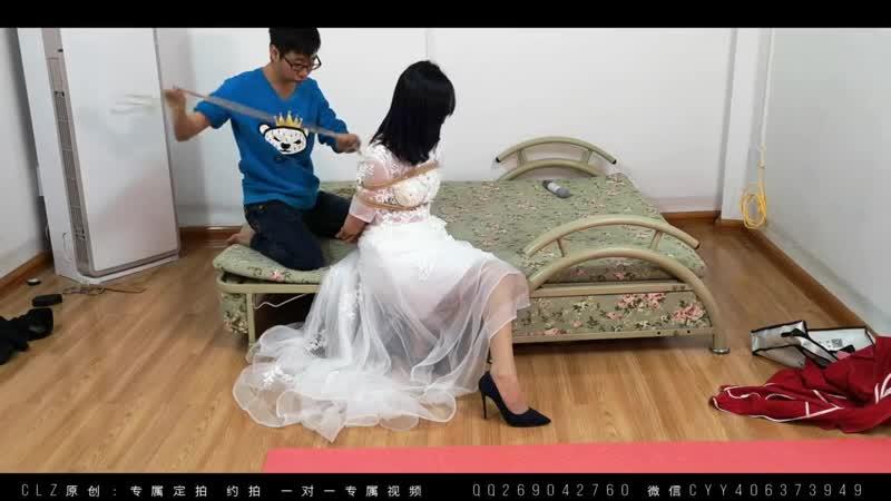 CHINESE BRIDE BONDAGE 2