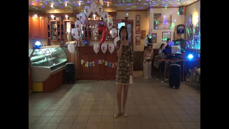 МАРИНА САВЕНКОВА - читает свои стихи,18.09.18 7 лет В Мире Танца - концерт