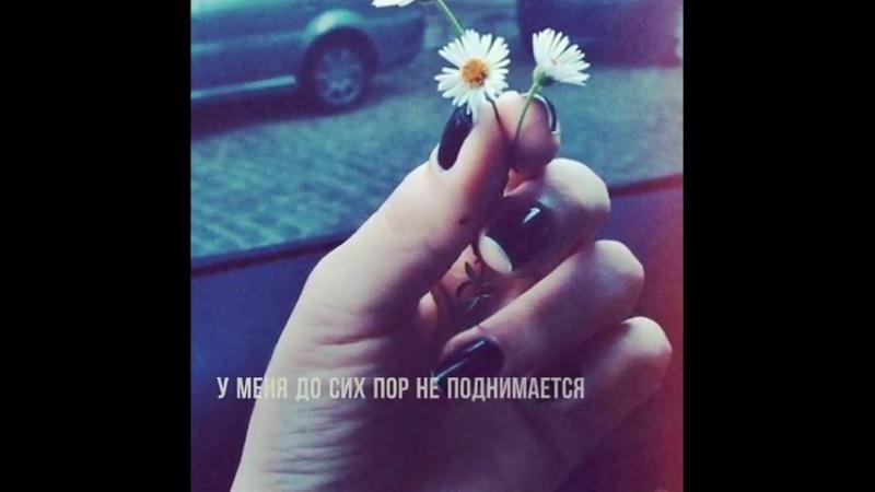 ❤😔Пиздося Я твоя 💔