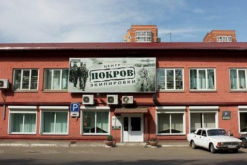 покров красноярск официальный сайт