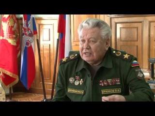 Виктор Ермаков: Я горд тем, что командовал настоящими героями