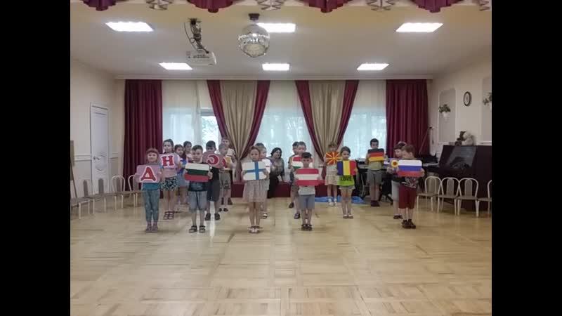 репетиция танец Парус детства 2019