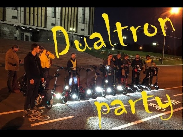 Dualtron Party! (ночная покатушка по Москве 6.07.2018)
