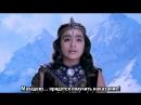 Бхадра против Шивы