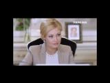 15 серия Ирина и Фарид, лестница в небеса (Михаил Полосухин, Оксана Дорохина)