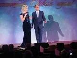Сергей Нарышкин и Мария Максакова поют на сцене!