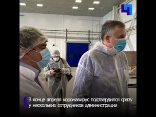 Губернатор Ленинградской области сообщил, что переболел коронавирусом